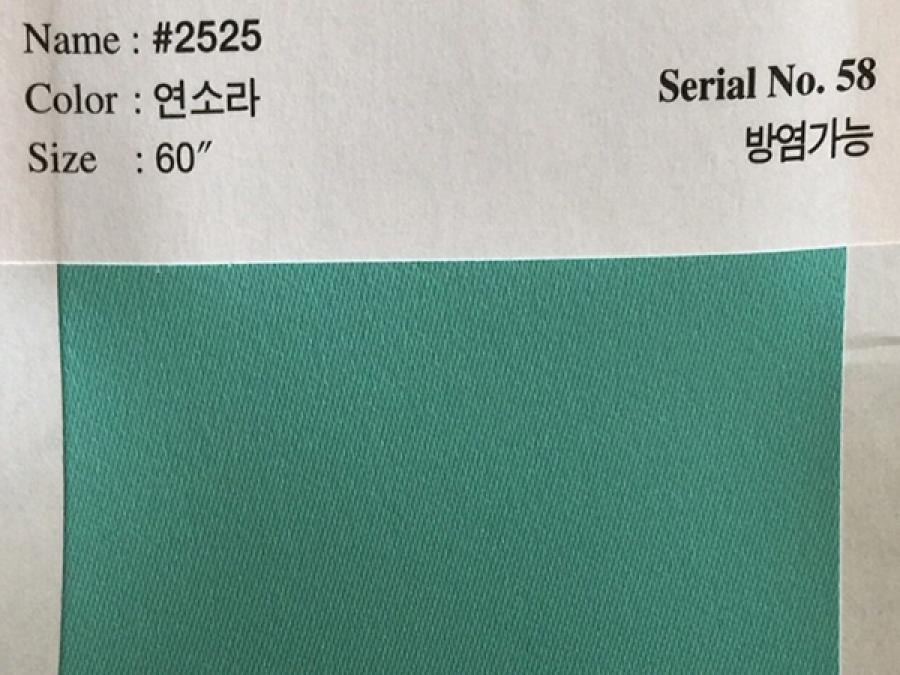 vải rèm cửa - 58(2525)