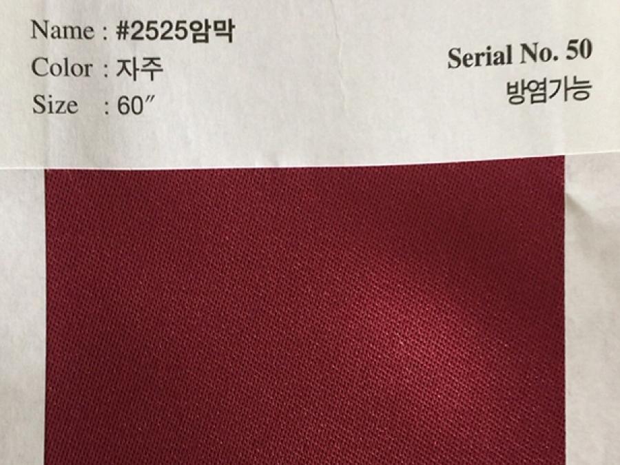 vải rèm cửa - 50(2525)